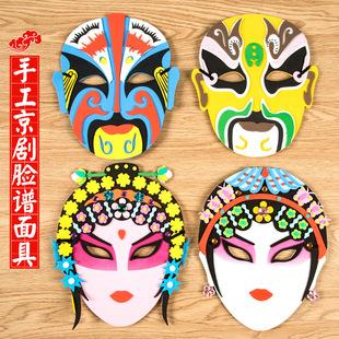 京劇臉譜圖片 - 海量高清京劇臉譜圖片大全 - 阿里巴巴