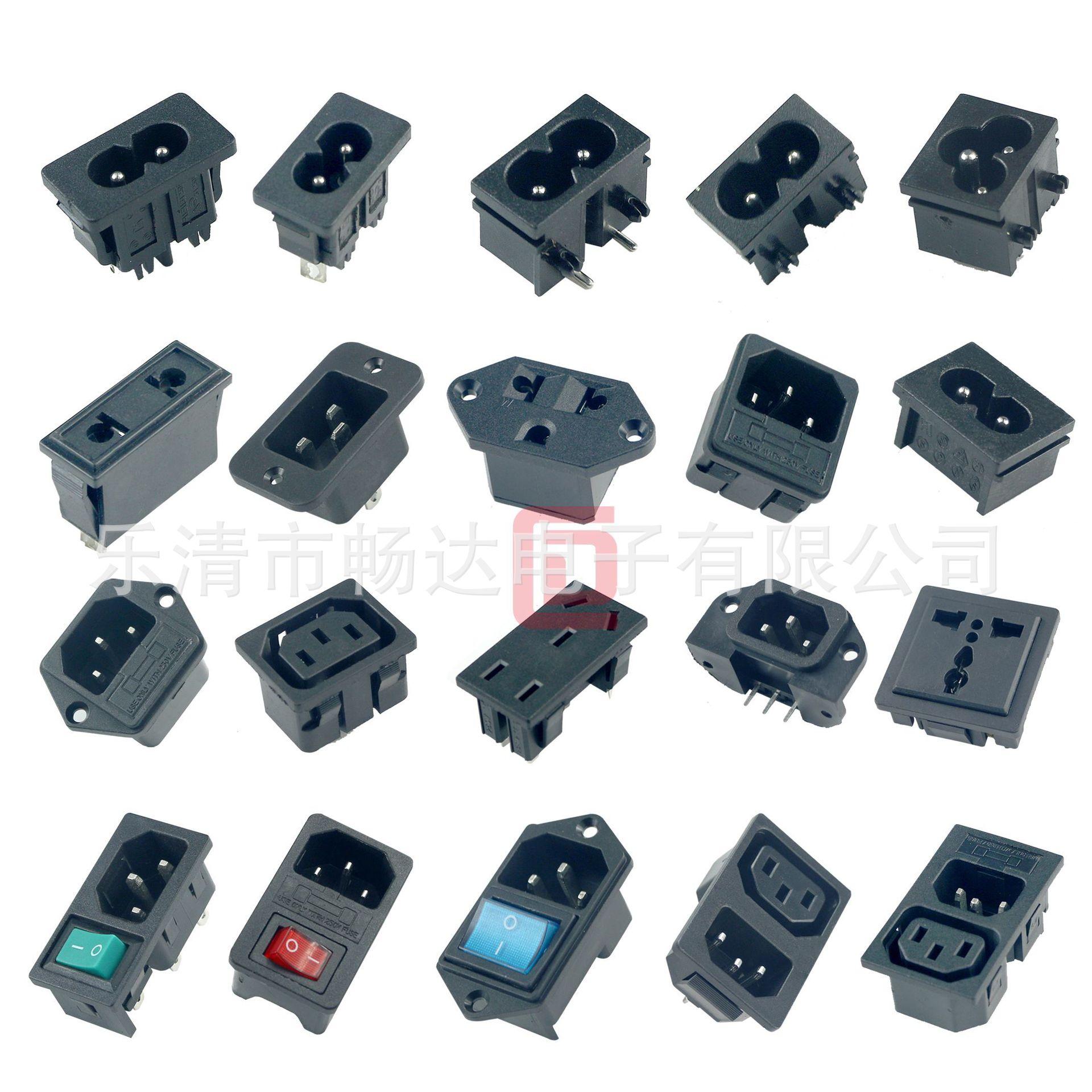 電源插座_廠家出售八字尾ac插座電源插座品字座二合一三合一帶開關 - 阿里巴巴