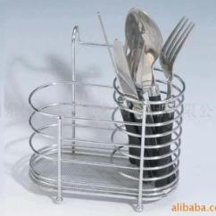 Kitchen Wire Rack Double Sink 厨房铁线架 餐具架 电镀刀叉架 刀叉筒 餐具筒 筷子筒