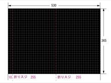 見本帳用台紙_03