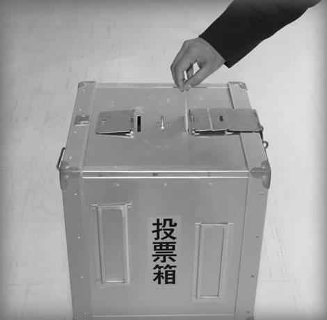 VOTE!!選挙に参加しよう!!