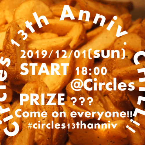【Circles 13th Anniv. CHILL!!】