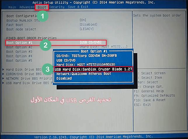 كيف افتح الكمبيوتر اذا نسيت كلمة المرور ويندوز 10 Reneepassnow