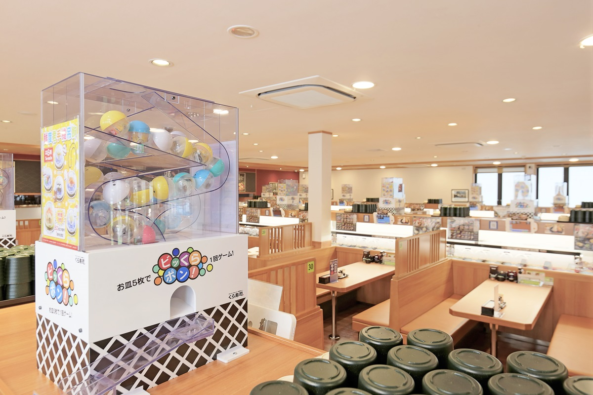 【新開店】轉扭蛋吃壽司!藏壽司超人氣土藏造型店開幕 | 食尚玩家