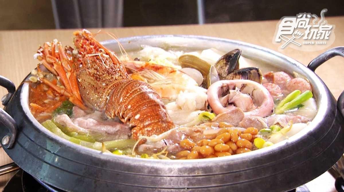 再也不說要減肥!部隊鍋有龍蝦是想逼死誰 最潮韓式料理在這裡 | 食尚玩家