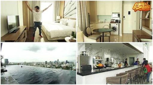 食尚玩家 周末出國小旅行 曼谷吃喝玩樂泰爽LA,137柱套房酒店
