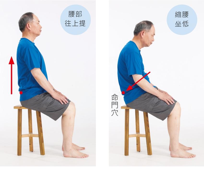 腰痠背痛、閃到腰…「坐著做」4個小動作簡單自療 健康2.0