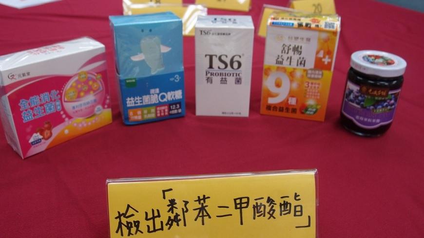 [新聞] 吃益生菌保健康?消基會:5成含塑化劑 - terievv板 - Disp BBS