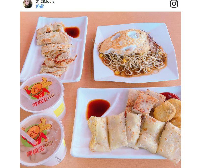 還是臺灣早餐店好吃!美而美,拉亞漢堡...你最愛哪一家?│TVBS新聞網