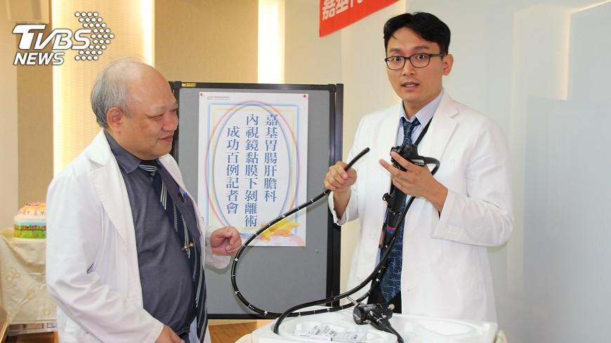 內視鏡黏膜下剝離術 早期消化道癌症免開刀 嘉基成功破百例