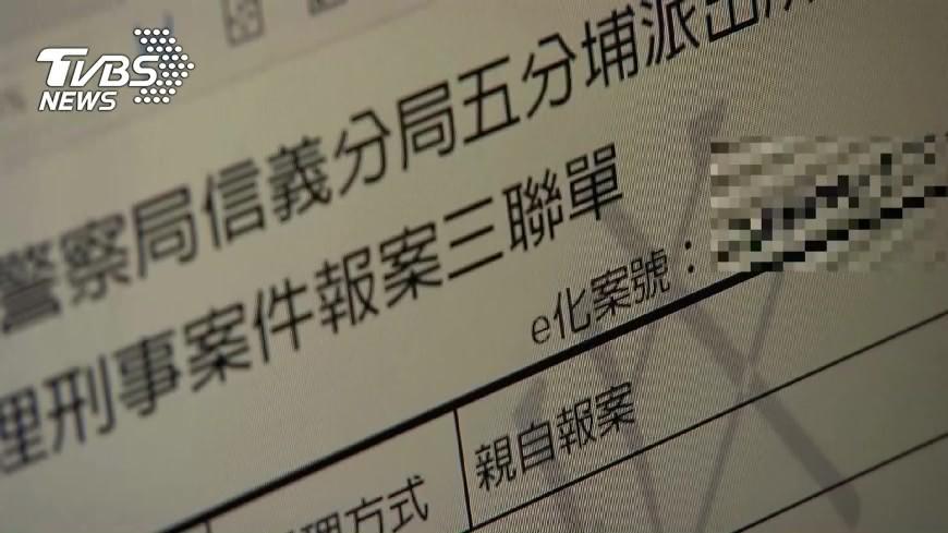 不提告先留存! 毀損糾紛類警開「二聯單」備案│TVBS新聞網