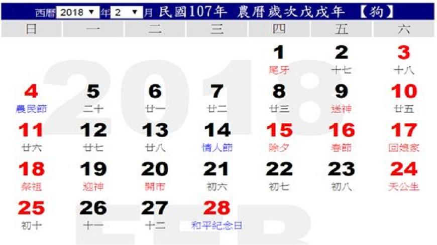 2018出大事?命理師:「這個月」有關鍵錢袋運│TVBS新聞網