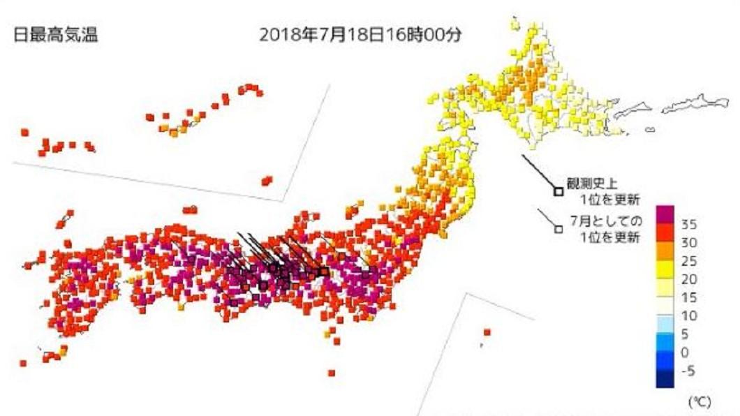 40.6度! 日本內陸高溫破5年來氣溫紀錄│TVBS新聞網