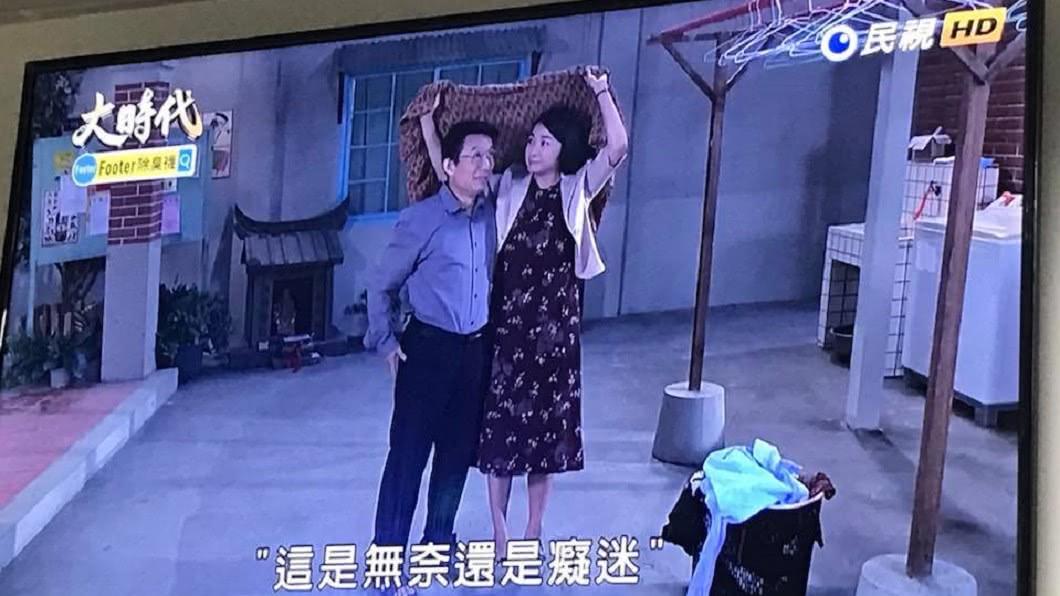 3年前一巴掌「終身不能運動」 江祖平無法原諒郭子乾│TVBS新聞網