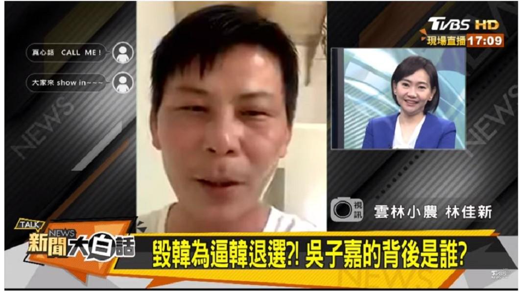 TVBS新聞網