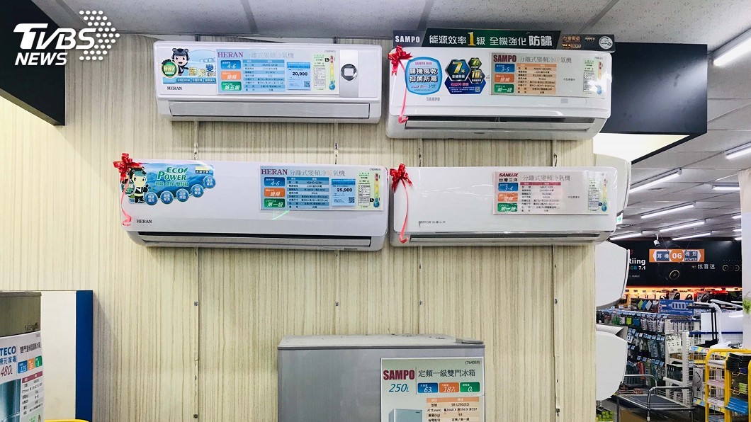 基隆冷氣冰箱換新補助額滿 暫停收件│TVBS新聞網