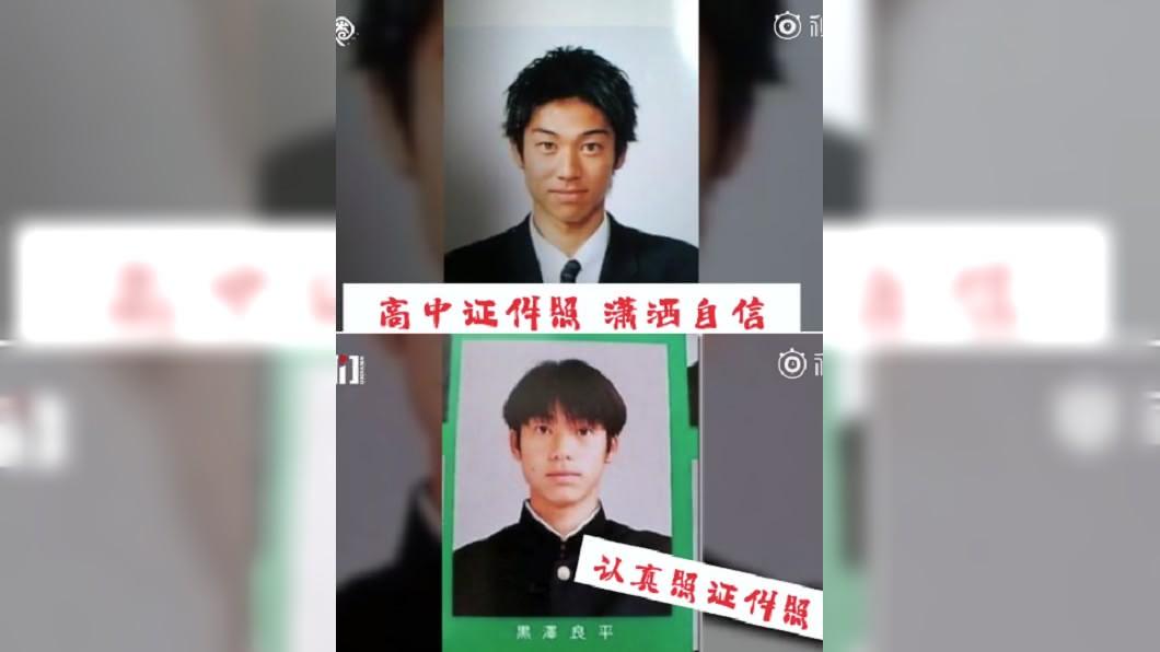 林志玲老公背景遭起底!求學照曝光「從小帥到大」│TVBS新聞網