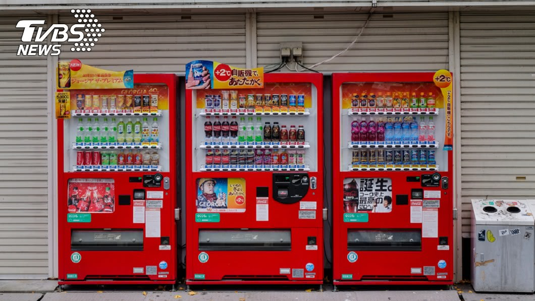 臺灣「販賣機」文化發展落後?網揭消費習慣是主因│TVBS新聞網