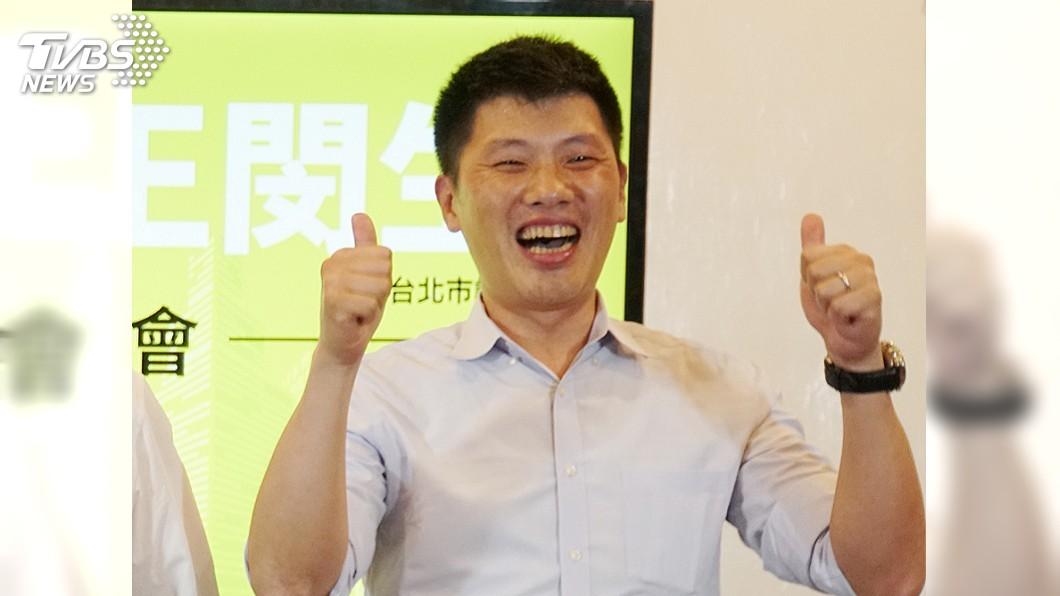 王閔生婉拒民進黨徵召選文山立委 黨中央下午說明│TVBS新聞網