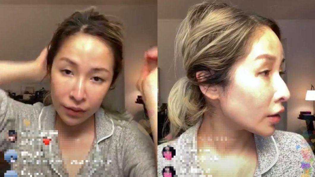 蕭亞軒素顏直播甜吻男友 爆粗口飆罵「靠X的請離開」 │TVBS新聞網