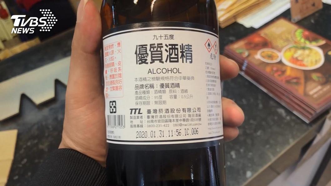 臺酒申請3L桶新裝2.4L 方便民眾稀釋成75%│TVBS新聞網