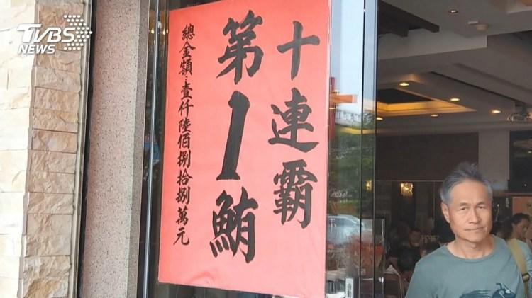 圖/TVBS 東港「第一鮪」競標續辦 整體魚價近乎砍半