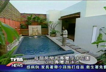 每房皆附設私人泳池的臺中市汽車旅館是?│TVBS新聞網