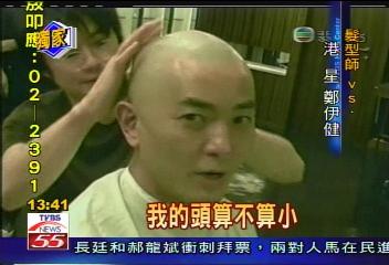 港星鄭伊健剃光頭 落髮過程曝光│TVBS新聞網