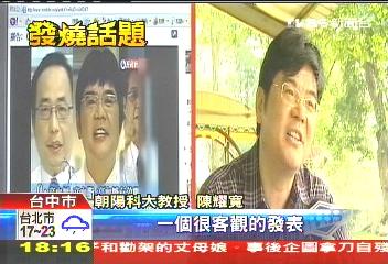 起陽籽廣告遭罰 陳耀寬否認代言│TVBS新聞網