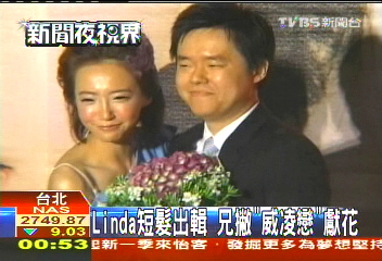 Linda短髮出輯 兄撇「威凌戀」獻花│TVBS新聞網