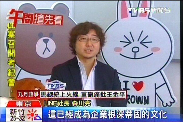 【2014新東京】LINE最火紅商品 饅頭人變身應聲蟲│TVBS新聞網