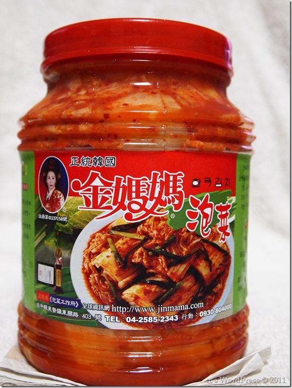 【團購】金媽媽泡菜~正宗韓式泡菜 | 西西の樓閣