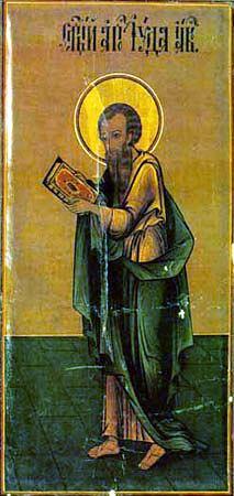 Иуда Фаддей. Апостол