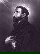 Франциск Ксаверий