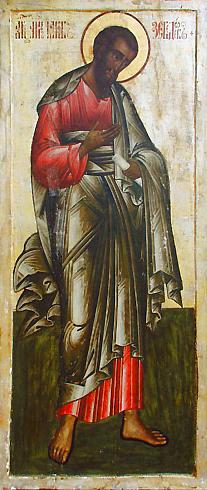 Св. Иаков Старший, апостол