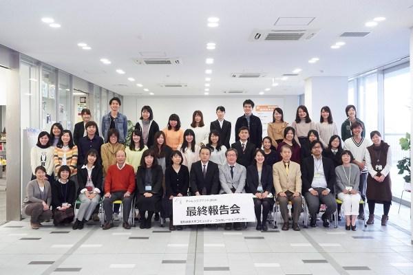 チャレンジファンド2016最終報告会