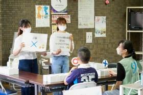 名古屋市青少年交流プラザ☆夏祭り運営サポート