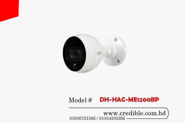 Dahua Camera DH-HAC-ME1200BP