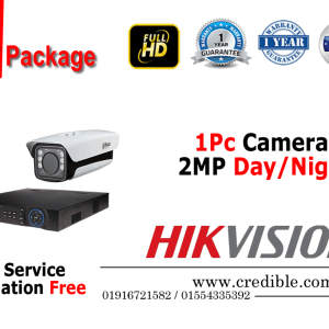 Hikvision CCTV Package 1Pc