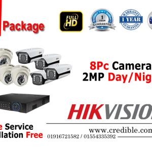 Hikvision CCTV Package 8Pcs