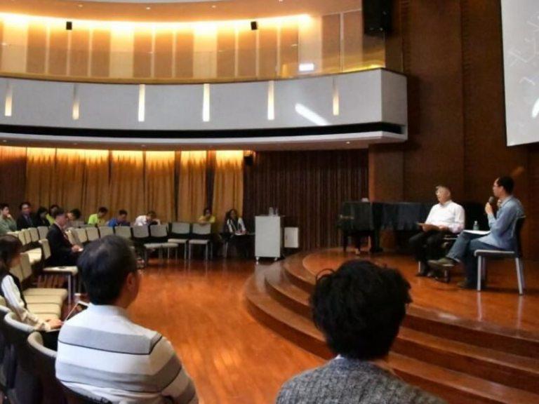 第一屆華人基督教教育神學論壇&實務研討