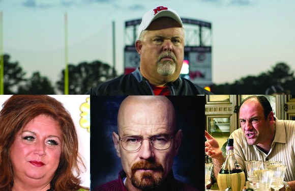 """Last Chance U"" and the anti-hero"