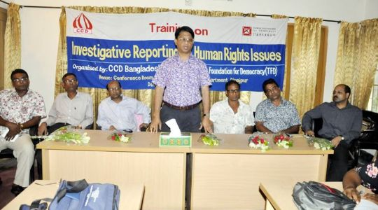 "CCD Bangladesh has arranged a series of training programs on ""Investigative Reporting on Human Rights Issues"""