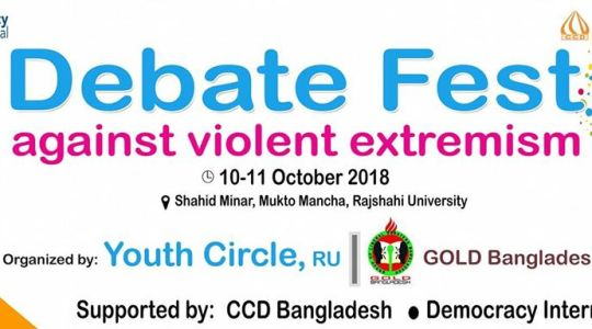 """Debate Fest against Violent Extremism"" will be held on 10-11 October 2018"