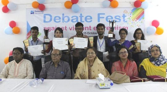 'Debate Fest against Violent Extremism' has been concluded today very successfully