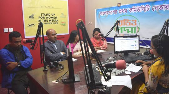 "Radio Padma 99.2FM has broadcast today a special Live Magazine Program on the occasion of ""International Women's Day"""