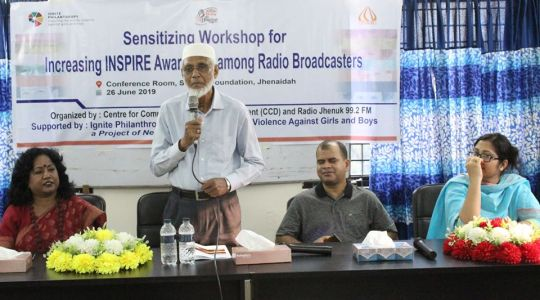 Sensitizing Workshop for Increasing INSPIRE Technical Package has been arranged at Radio Jhenuk 99.2 FM