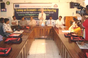 Journalists Training at Dinajpur on Economic  and Trade Reporting: Setting Up More Industries in Dinajpur Region Stressed