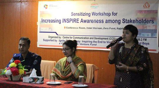 Sensitizing Workshop for Increasing INSPIRE Technical Package has been arranged in Rajshahi