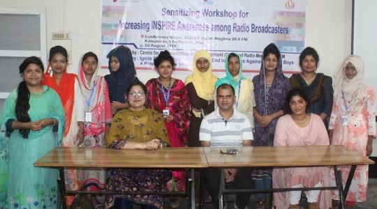 Sensitizing Workshop for Increasing INSPIRE Technical Package has been arranged at Radio Meghna 99.0 FM